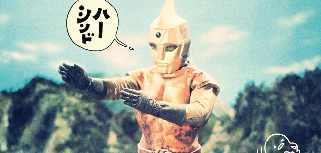 OTOMO, notre nouveau magazine sur la culture pop japonaise