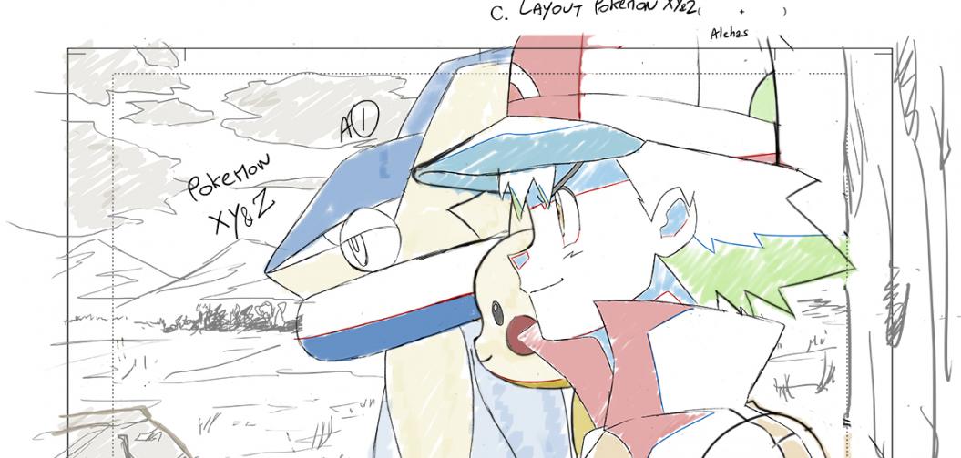 Un animateur français à Tokyo : rencontres et ambitions