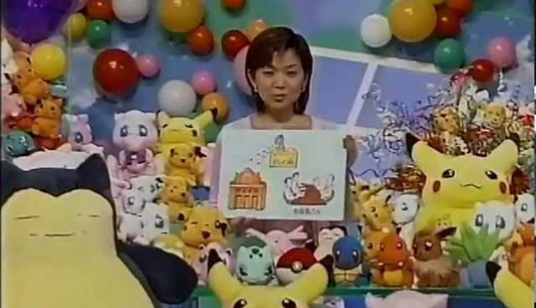 le-pokemon-shokku-quand-pokemon-faisait-trembler-la-planete