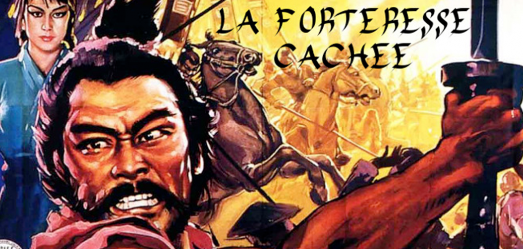 La Forteresse cachée : quand Akira Kurosawa rencontre William Shakespeare