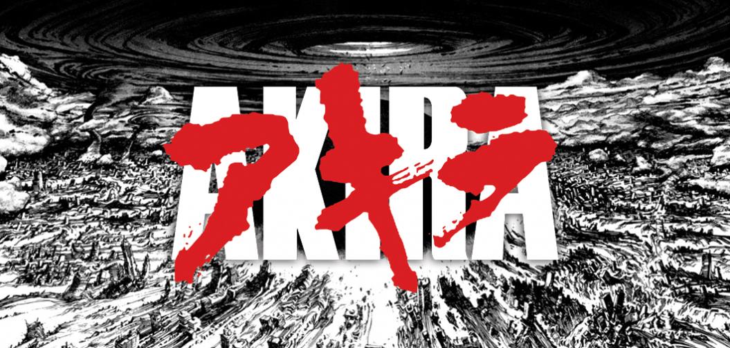 Akira : film mutant ultime des années 80