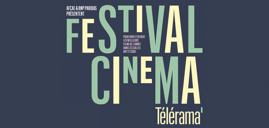 Le Festival Cinéma Télérama : la meilleure façon de revoir les meilleurs films de l'année 2017