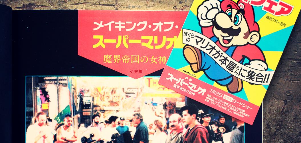 Retour en 1993 sur le tournage du film Super Mario Bros.