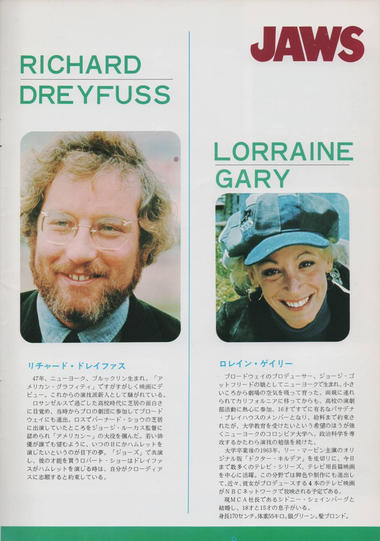 programme-distribue-aux-japonais-a-la-sortie-des-dents-de-la-mer