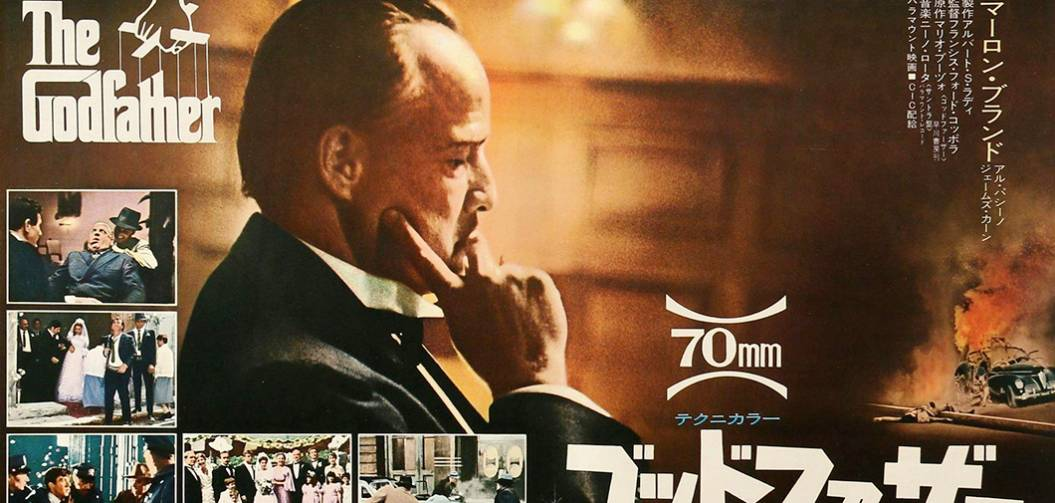 Quelques posters japonais de vos films préférés
