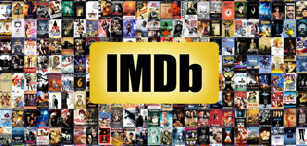 Il y a 20 ans, IMDB voyait le jour